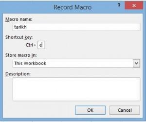 Record Macro_2