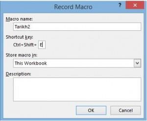 Record Macro_3